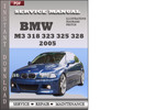 Thumbnail BMW 3 Series M3 323 325 328 330 2005 Factory Service Repair Manual Download