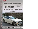 Thumbnail BMW 3 Series M3 323 325 328 330 2004 Factory Service Repair Manual Download