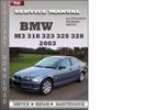 Thumbnail BMW 3 Series M3 323 325 328 330 2003 Factory Service Repair Manual Download