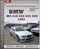 Thumbnail BMW 3 Series M3 318 323 325 328 1997 Factory Service Repair Manual Download
