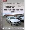 Thumbnail BMW 3 Series M3 318 323 325 328 1993 Factory Service Repair Manual Download