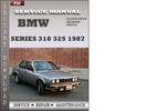 Thumbnail BMW 3 Series 318 325 1987 Factory Service Repair Manual Download