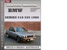 Thumbnail BMW 3 Series 318 325 1986 Factory Service Repair Manual Download