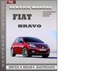 Thumbnail Fiat Bravo Factory Service Repair Manual Download
