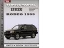 Thumbnail Isuzu Rodeo 1999 Factory Service Repair Manual Download
