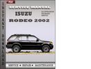 Thumbnail Isuzu Rodeo 2002 Factory Service Repair Manual Download
