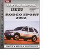 Thumbnail Isuzu Rodeo Sport 2002 Factory Service Repair Manual Download