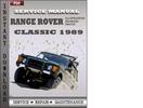Thumbnail Range Rover Classic 1989 Factory Service Repair Manual Download