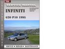Thumbnail Infiniti G20 P10 1995 Factory Service Repair Manual Download