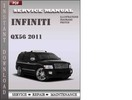 Thumbnail Infiniti QX56 2011 Factory Service Repair Manual Download