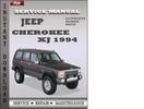 Thumbnail Jeep Cherokee XJ 1994 Factory Service Repair Manual Download
