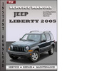 Thumbnail Jeep Liberty 2005 Factory Service Repair  Manual Download