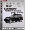 Thumbnail Jeep Liberty Cherokee 2003 Factory Service Repair Manual Download