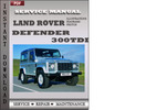 Thumbnail Land Rover Defender 300Tdi Factory Service Repair Manual Download