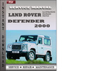 Thumbnail Land Rover Defender 2000 Factory Service Repair Manual Download