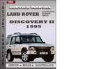 Thumbnail Land Rover Discovery 2 1995 Factory Service Manual Download