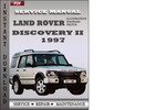 Thumbnail Land Rover Discovery 2 1997 Factory Service Manual Download