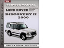 Thumbnail Land Rover Discovery 2 2000 Factory Service Manual Download