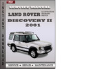 Thumbnail Land Rover Discovery 2 2001 Factory Service Manual Download