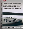 Thumbnail Mitsubishi 3000GT 1992 Factory Service Repair Manual Download