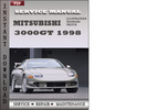 Thumbnail Mitsubishi 3000GT 1998 Factory Service Repair Manual Download