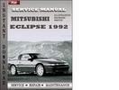 Thumbnail Mitsubishi Eclipse 1992 Factory Service Repair Manual Download