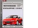 Thumbnail Mitsubishi Eclipse 1994 Factory Service Repair Manual Download