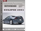 Thumbnail Mitsubishi Eclipse 2001 Factory Service Repair Manual Download