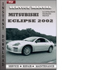 Thumbnail Mitsubishi Eclipse 2002 Factory Service Repair Manual Download