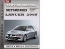 Thumbnail Mitsubishi Lancer Evolution 2005 Factory Service Repair Manual Download