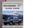 Thumbnail Mitsubishi L200 1996 Factory Service Repair Manual Download