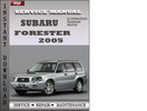Thumbnail Subaru Forester 2005 Factory Service Repair Manual Download