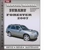 Thumbnail Subaru Forester 2007 Factory Service Repair Manual Download