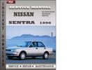 Thumbnail Nissan Sentra 1996 Factory Service Repair Manual Download