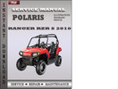Thumbnail Polaris Ranger RZR Ranger RZR S 2010 Factory Service Repair Manual Download
