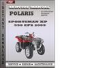 Thumbnail Polaris Sportsman XP 550 EPS 2009 Factory Service Repair Manual Download