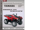 Thumbnail Yamaha Grizzly 700 YFM7FGPW Factory Service Repair Manual Download