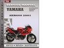 Thumbnail Yamaha SZR660 2001 Factory Service Repair Manual Download