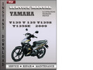 Thumbnail Yamaha T135 T 135 T135S T135SE 2009 Factory Service Repair Manual Download