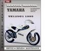 Thumbnail Yamaha TZ125G1 1995 Factory Service Repair Manual Download