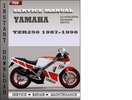 Thumbnail Yamaha TZR250 1987-1996 Factory Service Repair Manual Download