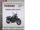 Thumbnail Yamaha VMX12N 2007 Factory Service Repair Manual Download