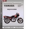 Thumbnail Yamaha XJ900RK Factory Service Repair Manual Download