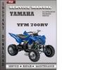 Thumbnail Yamaha YFM 700RV Factory Service Repair Manual Download