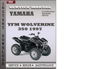 Thumbnail Yamaha YFM Wolverine 350 1997 Factory Service Repair Manual Download