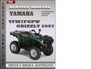 Thumbnail Yamaha YFM7FGPW Grizzly 2007 Factory Service Repair Manual Download