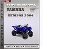 Thumbnail Yamaha YFM50S 2004 Factory Service Repair Manual Download