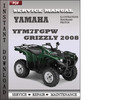 Thumbnail Yamaha YFM7FGPW Grizzly 2008 Factory Service Repair Manual Download
