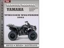 Thumbnail Yamaha YFM350EX Wolverine 2002 Factory Service Repair Manual Download