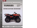 Thumbnail Yamaha YFM400FAR Kodiak Factory Service Repair Manual Download